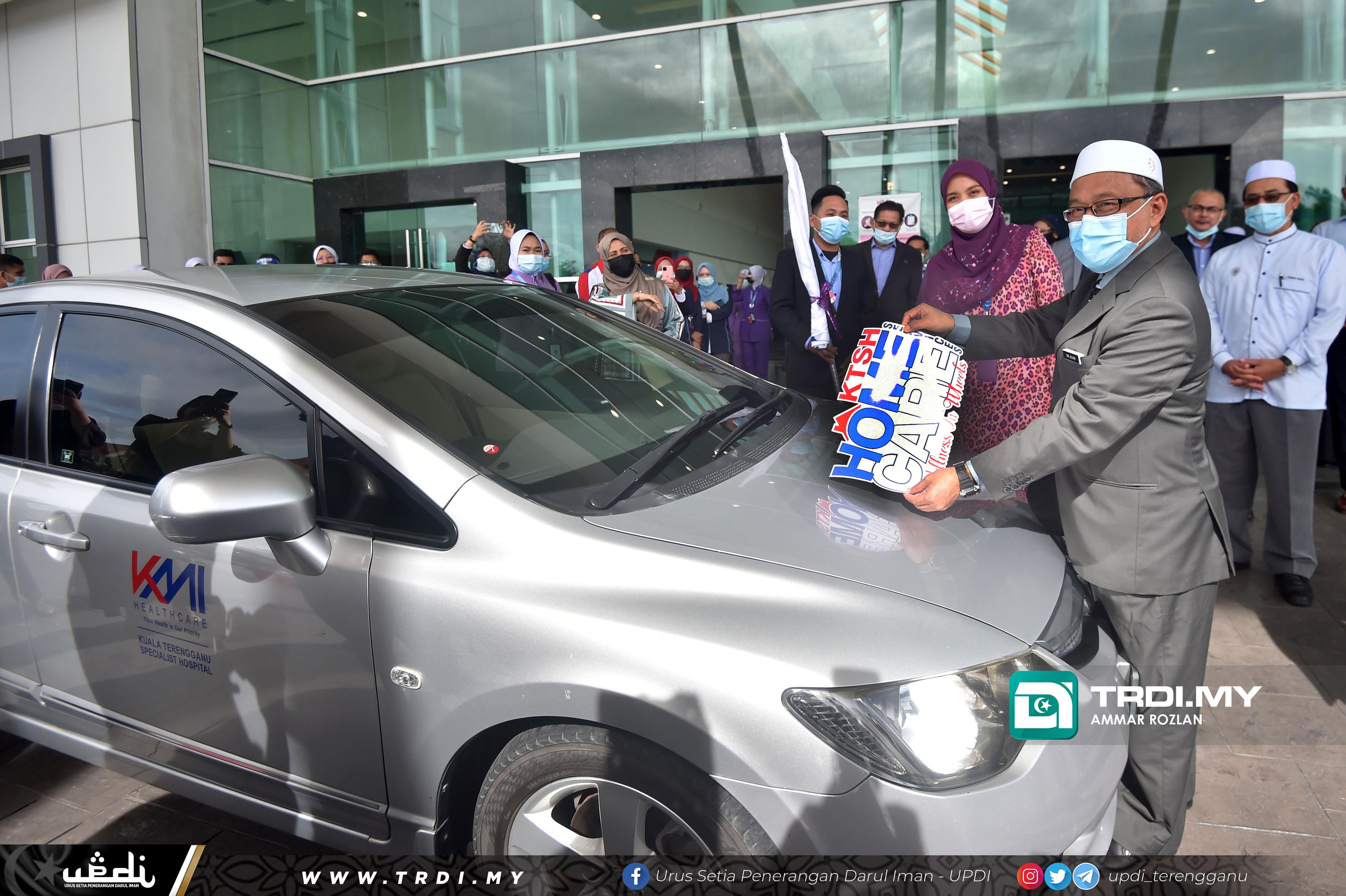 Majlis Pelancaran Kuala Terengganu Specialist Hospital (KTSH) Homecare anjuran KTSH