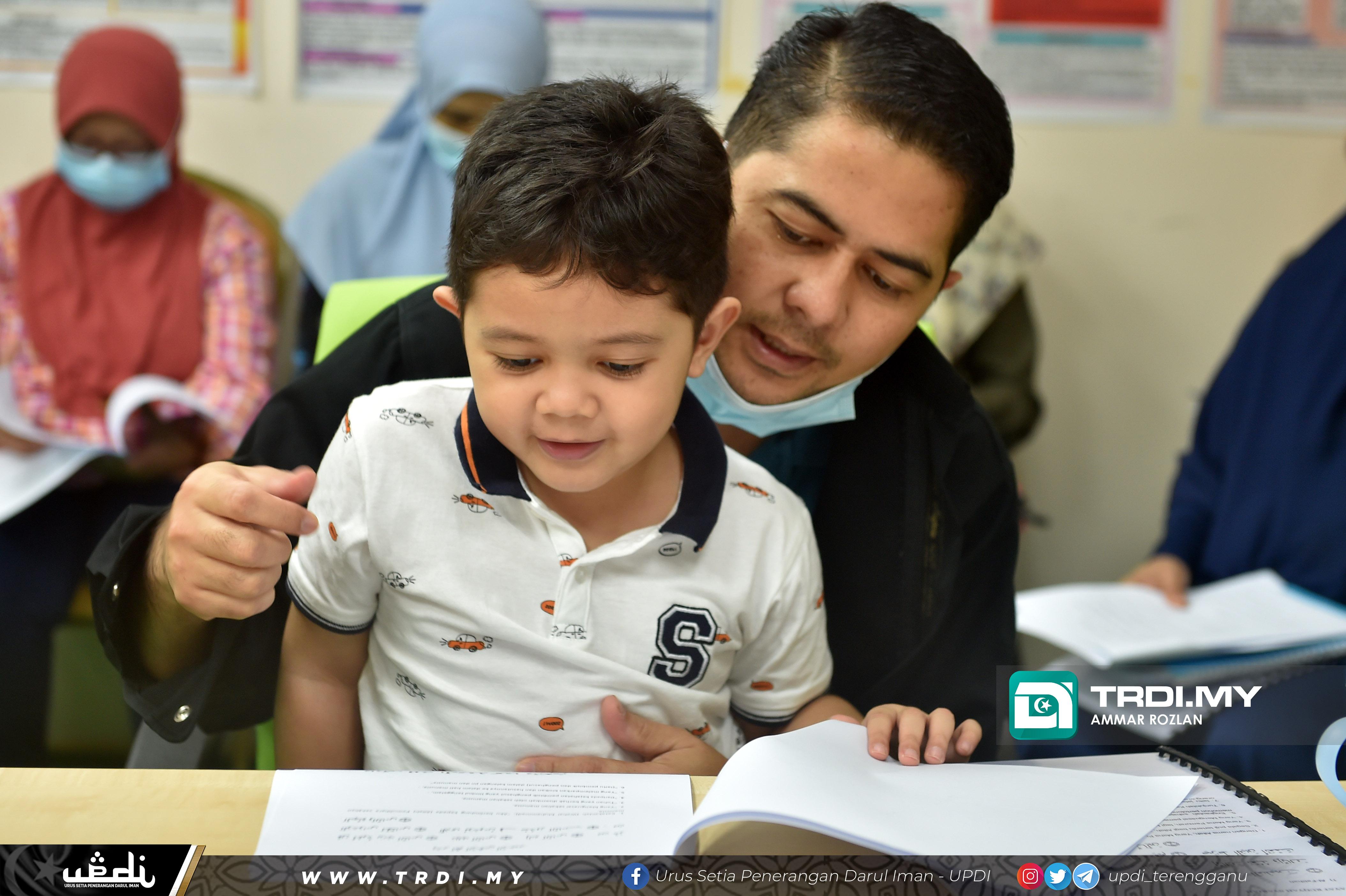 Program Perasmian Quranic Playgroup Austisme untuk anak-anak OKU (Bajet Kerajaan Negeri) di Unisza