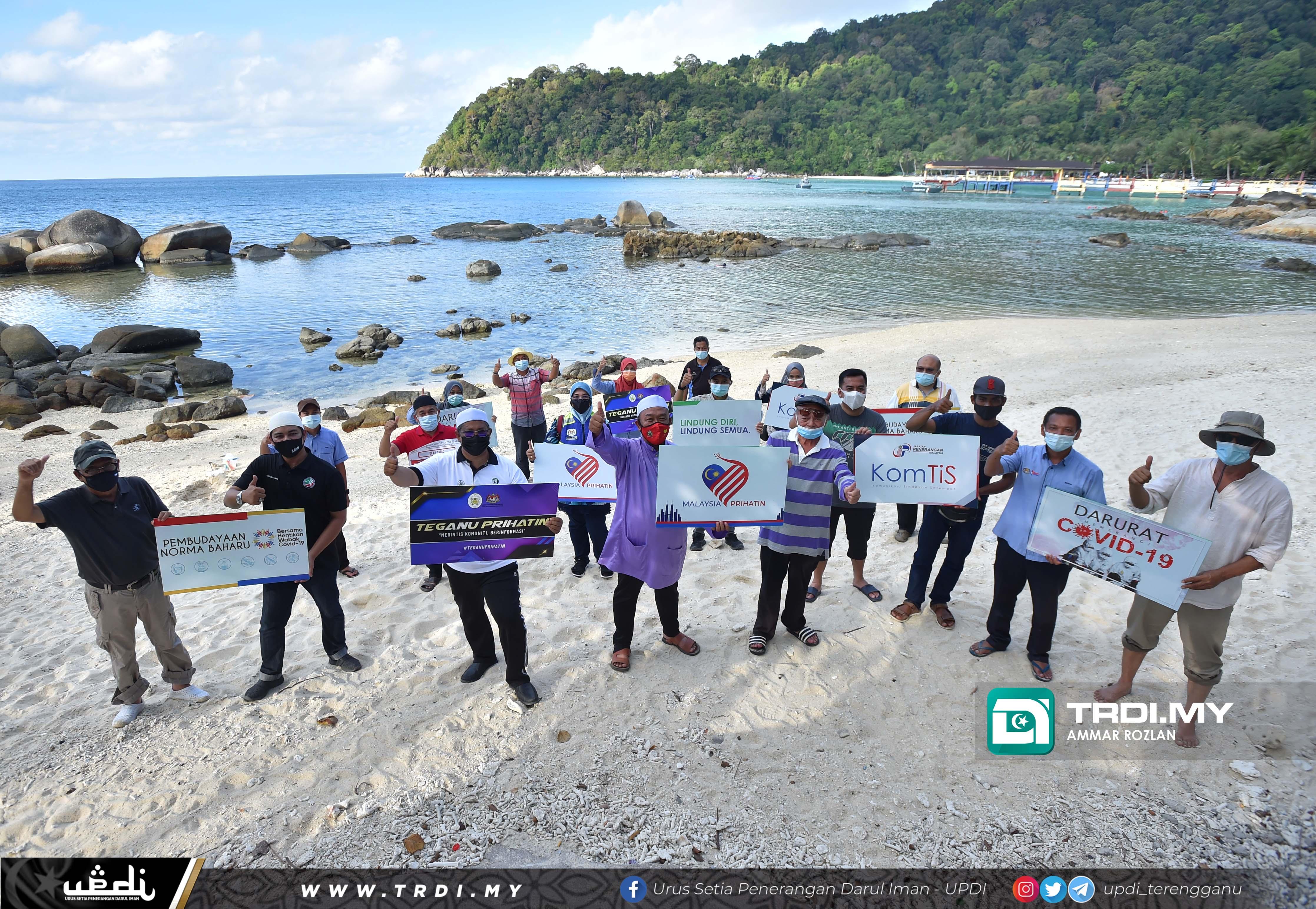 Program yang dirasmikan oleh Pengerusi Jawatankuasa Pembangunan Insan, Dakwah dan Penerangan Negeri Terengganu, YB Ustaz Mohd Nor Hamzah dipenuhi dengan pelbagai pengisian mendekati rakyat seperti perkhidmatan pendaftaran vaksin Covid-19, pemeriksaan kesihatan, pendaftaran mengundi Suruhanjaya Pilihan Raya, membuat kad pengenalan dan ceramah berkaitan penyalahgunaan dadah oleh Agensi Anti Dadah Kebangsaan (AADK) dan peranan Jabatan Kemajuan Masyarakat (Kemas).