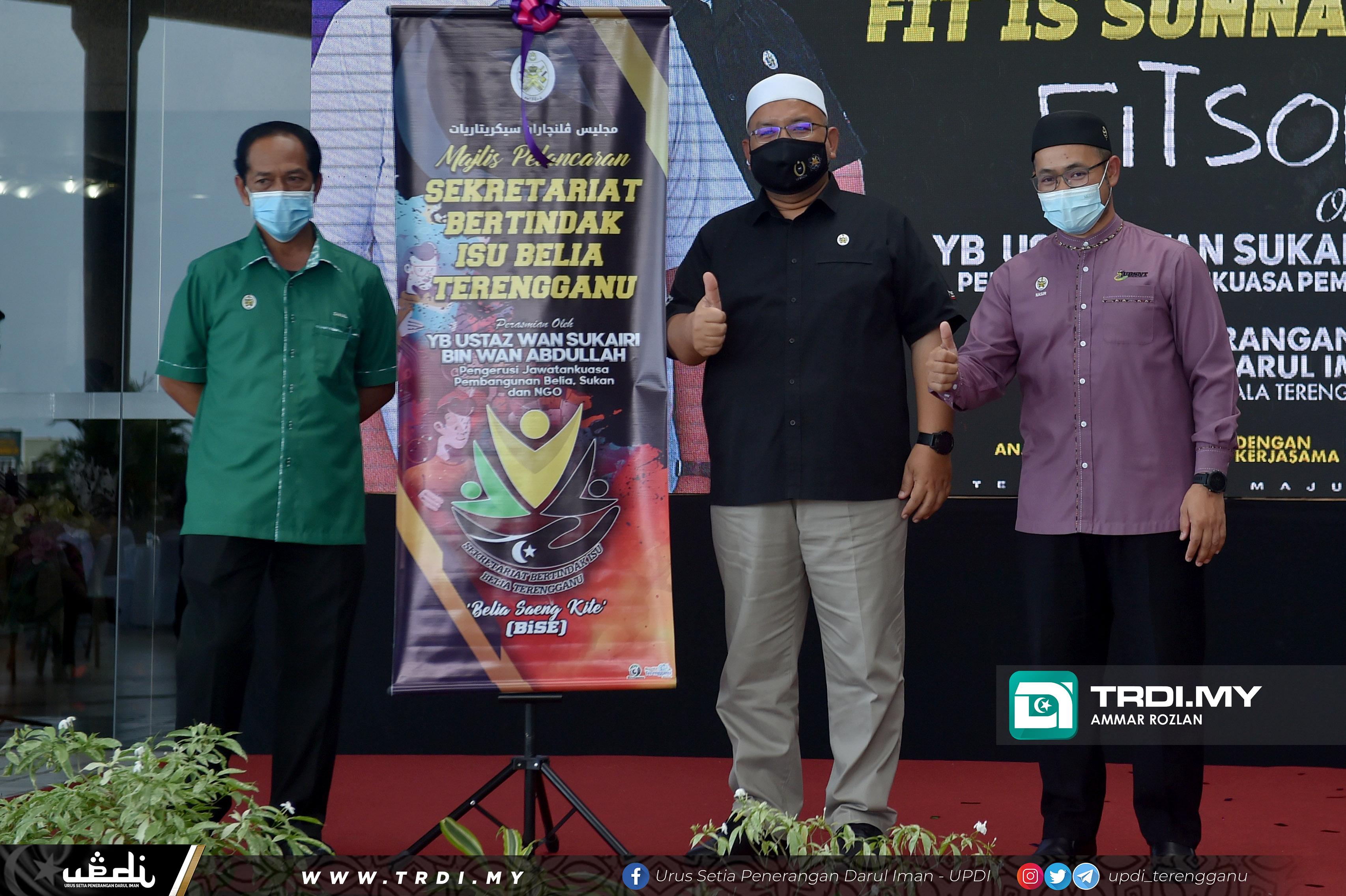 YB Ustaz Wan Sukairi menghadiri Majlis Pelancaran Program Kecergasan Terengganu Online Fitssunnah Aplikasi Fitsokmo di Dewan Perkarangan U2, Wisma Darul Iman.