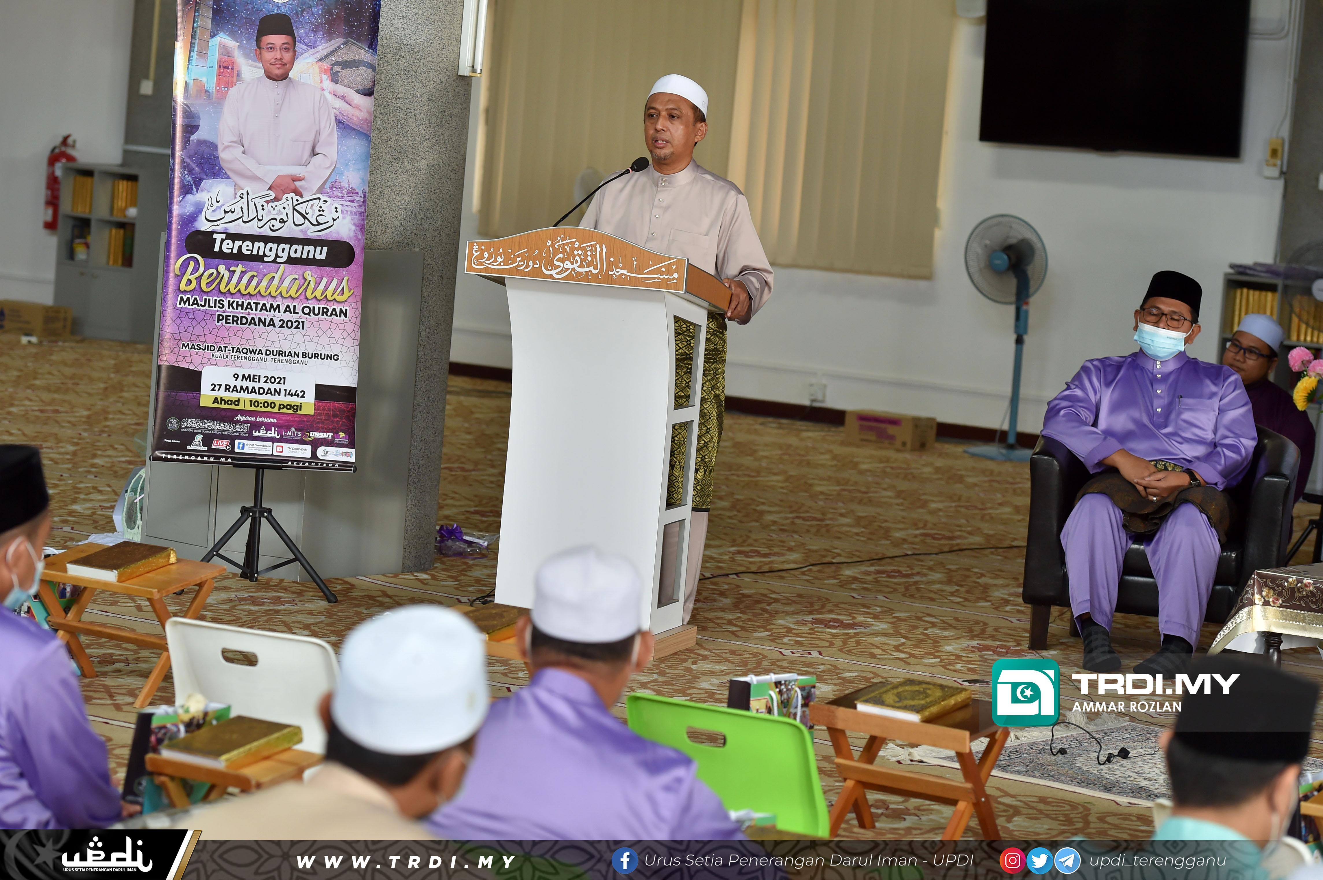 Program Terengganu Bertadarus Majlis Khatam Al-Quran Perdana Tahun 1442H/2021M anjuran Akademi Didik Ulama Amilin Terengganu (DUAT) di Masjid At-Taqwa Durian Burung, Kuala Terengganu.